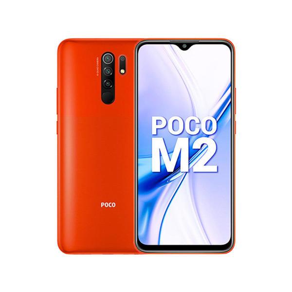 Picture of POCO M2 6GB/64GB