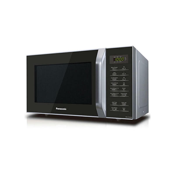 Picture of PANASONIC OVEN NN-ST253BYTE Energy Saving Touch Control Auto Time Micro Oven 20LT White