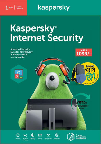 Picture of Kaspersky Internet Security 2021 (1 User | 1 Year License | PC / Mac)