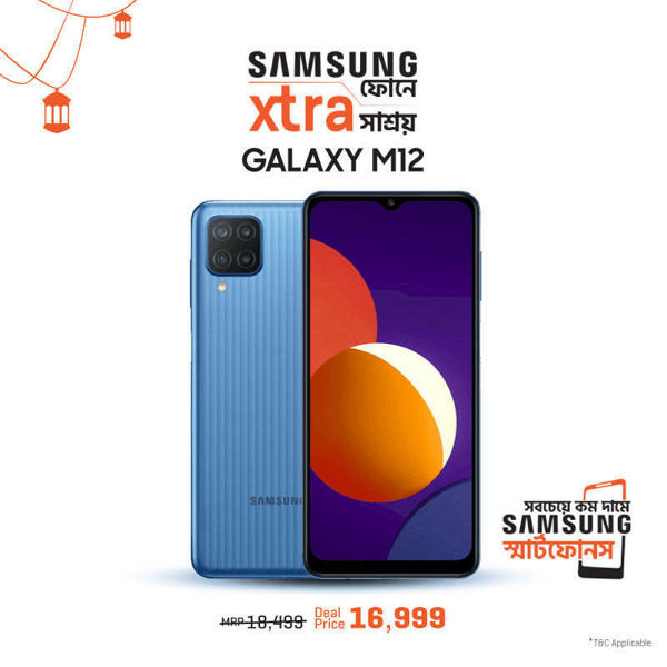 Picture of Samsung Galaxy M12 6GB/128GB
