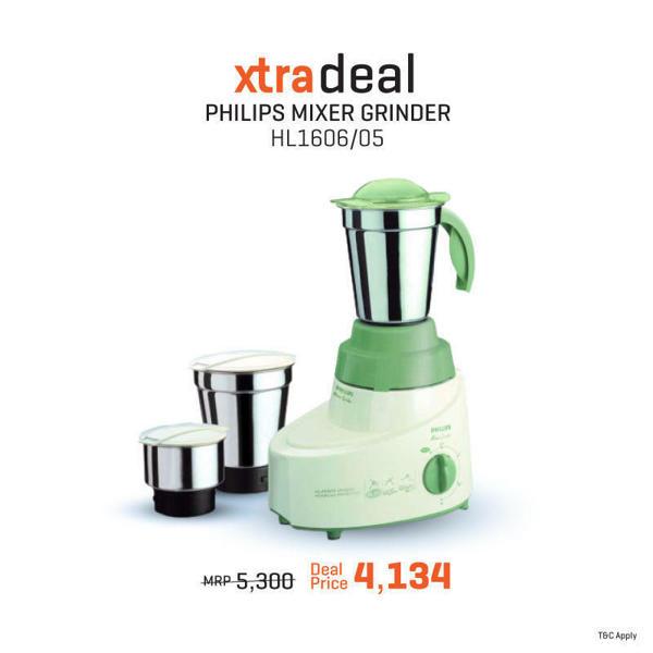 Picture of Mixer Grinder HL1606/05