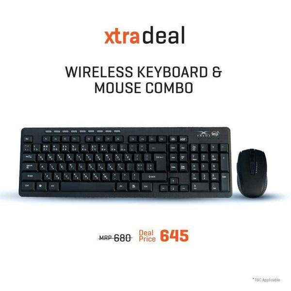 Picture of Wireless Keyboard and Mouse Combo