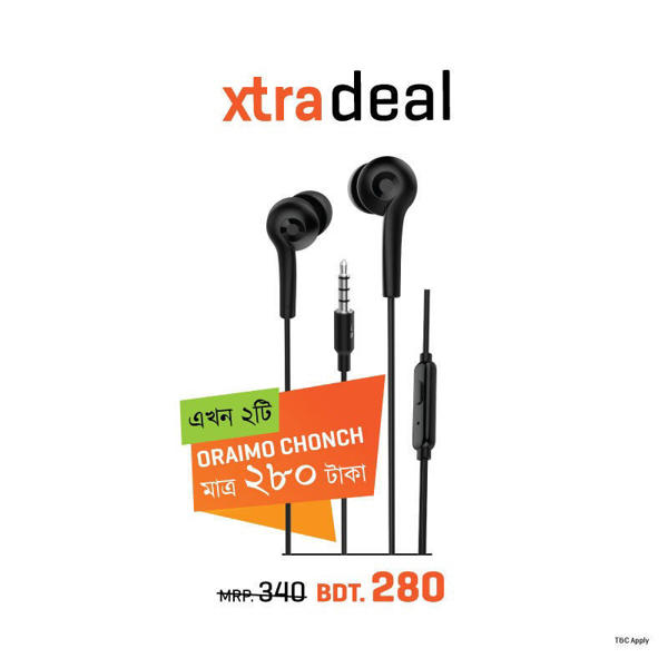 Picture of OEP-E10 Strong Bass Earphone (Combo Offer)