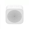 Picture of Xiaomi Portable  Mini Bluetooth Speaker- White
