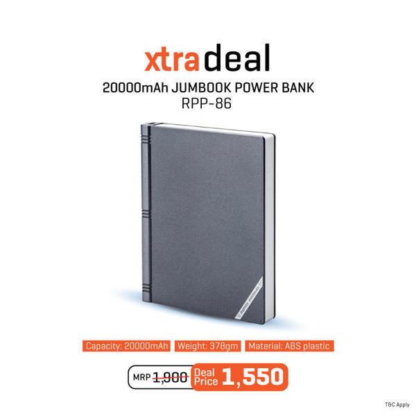 Picture of 20000mAh Jumbook Power Bank RPP-86
