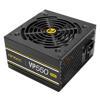 Picture of Antec VP550 Plus 550W Non Modular Power Supply