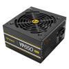 Picture of Antec VP650 Plus 650W Non Modular Power Supply