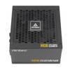 Picture of Antec High Current Gamer Gold Series 650 WATT Full Modular Power Supply