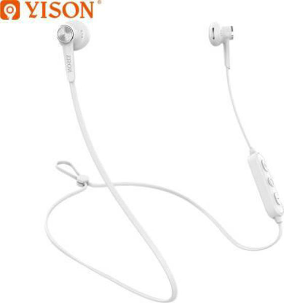Picture of Yison E13 Magnetic Bluetooth earphone Bluetooth Headset  (White, In the Ear)