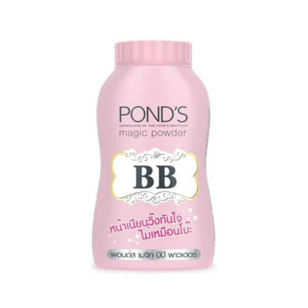 Picture of Ponds Face Powder Magic BB 50gm